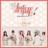 [Pre] Laboum : 3rd Single - Aalow Aalow