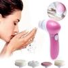 เครื่องล้างหน้า 5in1 beauty care สีชมพู-ขาว