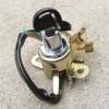 สวิทซ์กุญแจ A100 A100-3 A80 เทียม งานใหม่