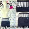 ผ้ากันเปื้อนครึ่งตัว ยาว 14 นิ้ว สีกรมท่าแต่งลายทางดำ-ขาว กระเป๋า 1 ใบ
