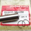 สลักสูบ CB250 เทียม งานใหม่