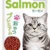 จินนี่ ขนมแมวรสแซลมอน เขียว 35g