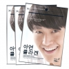 Seoul Secret For Men คอลลาเจนเม็ด สำหรับผู้ชาย 480 บาท