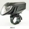 ไฟหน้าความสว่างสูง ROXIM RX5
