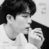 [Pre] Lee Chang Min : 1st Mini Album - the Bright sky