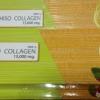 ไฮโซคอลลาเจน Hiso Collagen 15000 มิลลิกรัม