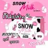 Snow Milk สโนว์มิลค์ นมขาว