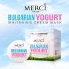 มาส์กเมอร์ซี่ บัลแกเรียน โยเกิร์ต Merci Bulgarian Yogurt
