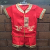 ชุดจีนเด็กชาย 2 ชิ้น เสื้อปักลายมังกร +กางเกง