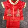 ชุดจีนเด็กชาย 2 ชิ้น