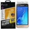 Focus โฟกัส ฟิล์มกระจกซัมซุง Samsung J1 mini ซัมซุงเจหนึ่ง