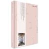 [Pre] Tae Yeon : Solo Concert PERSONA Photobook