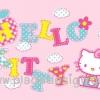 กระดาษสาพิมพ์ลาย สำหรับทำงาน เดคูพาจ Decoupage แนวภาำพ hello kitty สวีทมาก เป็นชื่อ Hello Kitty ลายปะชุน น่ารักมากๆ สีชมพูอ่อน (ปลาดาวดีไซน์)