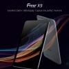 "Alldocube (Cube) Freer X9 Tablet PC: 4GB RAM 64GB eMMC 8.9"" 2560*1600 2K JDI Screen OGS กล้องหน้า 5MP+หลัง 13MP บาง เบา เพียง 7มม."