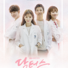 [Pre] O.S.T : Doctors (SBS Drama) (Kim Rae Won, Park Shin Hye, Yoon Kyun Sang, Lee Sung Kyung, Kim Min Seok) +Poster