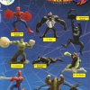 2009 McDonald's แมคโดนัลด์ ของเล่น ของสะสม Spider-Man The Spectacular ระทึกทุกท่วงท่ากับลีลาแอ็คชั่นของสไปเดอร์แมน ออกเมื่อ มีนา 52 อยู่ในแพ็คค่ะ MIP