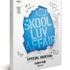 [Pre] BTS : 2nd Mini Album (Special Edition) - Skool Luv Affair (1CD+2DVD+100p Photobook + Postcard) (Limited Edition)