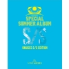 [Pre] Nine Muses : Special Summer Album - 9MUSES S/S EDITION