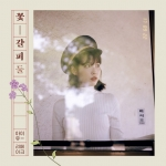 [Pre] IU : 2nd Special Remake Album - Flower Bookmark Two +Poster