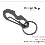GJ055 พวงกุญแจ อเนกประสงค์ ใช้แขวนกุญแจบ้าน กุญแจรถ กุญแจต่างๆ หรือของใช้จุกจิก สีดำ ขนาด ยาว 5 (ไม่รวมห่วง) x กว้าง 2.5 ซม.