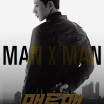 [Pre] O.S.T : MAN X MAN Special Album (JTBC Drama) (Park Hae Jin, Lee Min Jung) +Poster