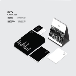 [Pre] EXO : 2016 SEASON'S GREETINGS (China Ver.) +Poster