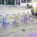 จักรยาน 4 ที่