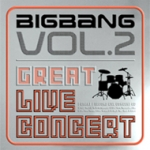 [Pre] BIGBANG : 2008 2nd Live Concert Album - The Great