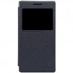 เคสฝาพับโชว์หน้าจอ Lenovo P70 รุ่น Sparkle Leather Case ( สีดำ )