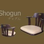 เก้าอี้สไตล์ญี่ปุ่น สำหรับนั่งเล่นกับโต๊ะญี่ปุ่น ร้านกาแฟ (SH-COLLECTION)