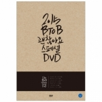 [Pre] BTOB : 2015 It's Okay Special DVD (Showcase + Special Making Film)
