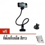 ที่หนีบมือถือ SmartPhone Universal Holder BCP-112-001 สีดำ ( ฟรี ที่ตั้งแท็บแล็ต - สีขาว AM-BCP-129-001 )