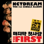 [Pre] NCT DREAM : 1st Single Album - The First +Poster