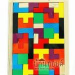 ของเล่นเกมไม้เททริส [Tetris]