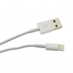 สายชาร์จ สำหรับ iPone6/6Plus รุ่น USB Cable - สีขาว