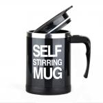 Self Stirring Mug ถ้วยชงกาแฟออโต้ 400ml สีดำ เหมาะสำหรับเครื่องดื่มร้อนและเย็น