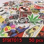 STSET015 (เซ็ต50ชิ้น) สติกเกอร์ ลายการ์ตูน กราฟิตี้ ติดรถยนต์, มอเตอร์ไซต์, จักรยาน, กระเป๋า, ติดผนัง ของใช้ต่างๆ สติกเกอร์PVCกันน้ำ ลายสวย เก๋ น่ารัก มีสไตล์ เท่ห์ ไม่ซ้ำใคร