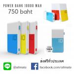 PowerBank Remax 10000 mAh Colorful สีเหลือง คุณภาพดีวัสดุแข็งแรงคงทน
