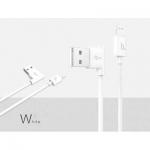 สายชาร์จสำหรับไอโฟน ยี่ห้อ Hoco Cable Quick Charge& Data ชาร์จและถ่ายข้อมูลไว ความยาว 120cm. สีขาว