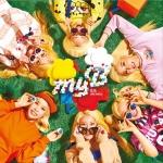 [Pre] myB : 2nd Single - DDODDO +Poster