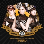 [Pre] Orange Caramel : 3rd Single - Catallena
