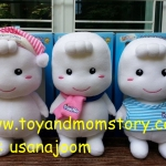ตุ๊กตามามี่โพโค รุ่น 15 ปี mamy poko มี 3 แบบ