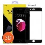 ฟิล์มกระจกเต็มจอ ฟิล์มกันรอยมือถือ IPhone 8 (ไอโฟน8)3D ขอบ Carbon fiber สีดำ