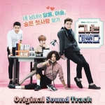 [Pre] O.S.T : She Was Pretty (KBS Drama) (Park Seo Jun, Super Junior - Choi Si Won)