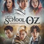 [Pre] O.S.T : School OZ (Hologram Musical) (SMTOWN)