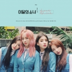 [Pre] This Month's Girl (LOOΠΔ) 1/3 : 1st Mini Album - Love&Live (Limited Edition) +Poster