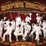 [Pre] Super Junior : 1st Concert Super Show DVD