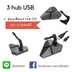 3 HUB USB แบบพกพา สีดำ HOCO HB2 Scorpio