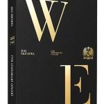 [Pre] Shinhwa :17th Anniversary Concert - WE (DVD)