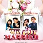 [Pre] O.S.T : We Got Married Global (2PM - Teac Yeon, FTIsland - Hong Ki)